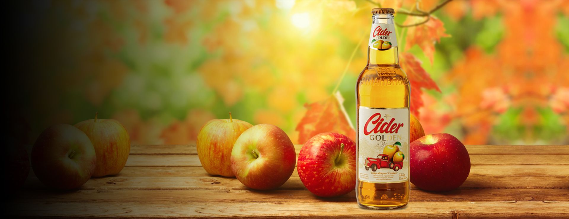 Cider Golden Apple